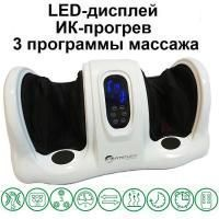 Массажер для ног с ИК-прогревом и LED-дисплеем Angel Feet