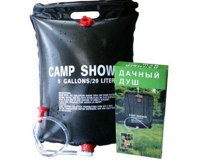 Душ походный Camp Shower - ТвСкидка